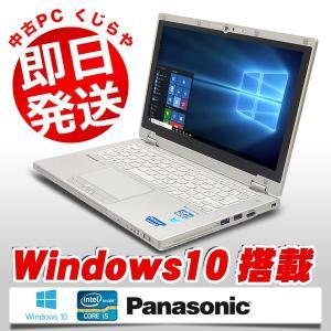 Panasonic ノートパソコン 中古パソコン SSD Let'snote CF-AX2ADCTS Core i5 訳あり 4GBメモリ 11.6インチ Windows10 WPS Office 付...