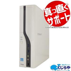 デスクトップパソコン 中古 Office付き ゲーミングPC GT630 Windows10 EPSON Endeavor MR4300E Core i7 8GBメモリ 中古パソコン|pckujira