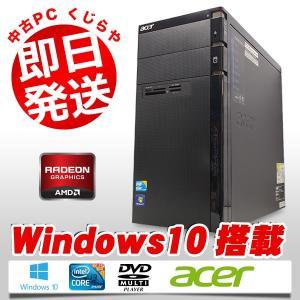 Acer デスクトップパソコン 中古パソコン ゲーミングPC ASM3910-N34D Core i3 4GBメモリ Windows10 HD5770 WPS Office 付き|pckujira