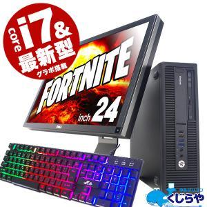 ゲーミングPC GTX1050ti PUBG FF15 HP デスクトップパソコン COMPAQ Core i5 8GBメモリ Windows10 Office 付き|pckujira