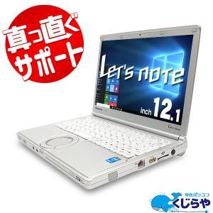 ノートパソコン 中古 Office付き 訳あり 処分価格 高解像度 Windows10 Panasonic Let'snote CF-SX2AD Core i5 4GBメモリ 12.1型 中古パソコン pckujira