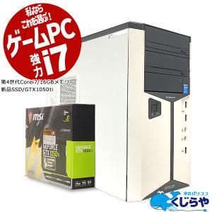 HP デスクトップパソコン ゲーミングPC GTX1050ti リノベーションPC 中古パソコン Compaq Elite 8300 Core i7 8GBメモリ Windows10 Office 付き|pckujira