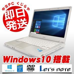 Panasonic ノートパソコン 中古パソコン Let'snote CF-LX3EDHCS Core i5 訳あり 4GBメモリ 14インチ Windows10 Office 付き pckujira