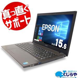 ノートパソコン 中古 Office付き ゲーミングPC GT740M キーボード キレイ Windows10 EPSON Endeavor NJ5900E Core i7 8GBメモリ 15.6型 中古パソコン|pckujira