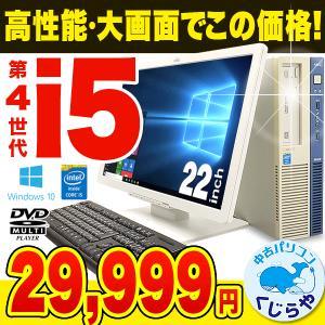 ■商品名:NEC Mate PC-MK32MB-G ■OS:Windows10 Pro 64bit ...