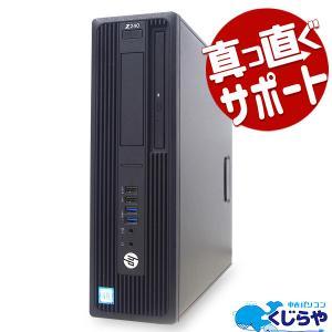 デスクトップパソコン 中古 Office付き トレード 株 FX デュアルモニタ Windows10 HP Z240 SFF Workstation Xeon 16GBメモリ 中古パソコン|pckujira