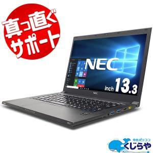 ノートパソコン 中古 Office付き 訳あり SSD 2K対応 ウルトラブック Windows10 NEC VersaPro PC-VK17TG-J Core i5 4GBメモリ 13.3型 中古パソコン|pckujira