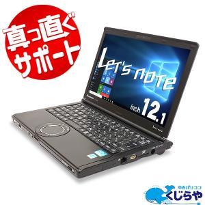 ノートパソコン 中古 Office付き 訳あり ブラック 高解像度 Windows10 Panasonic Let'snote CF-SX2A16CS Core i5 4GBメモリ 12.1型 中古パソコン|pckujira