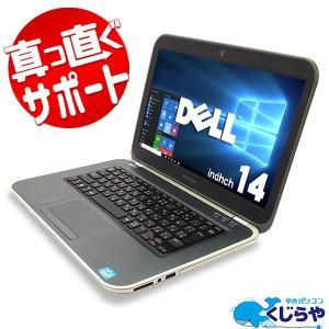 ゲーミングPC ノートパソコン 中古 Office付き SSD 8GBメモリ 強力性能 Windows10 DELL Inspiron 14 5423 Core i7 8GBメモリ 14型 中古パソコン|pckujira