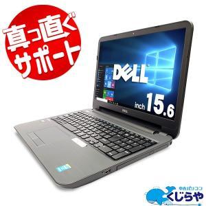 ゲーミングPC ノートパソコン 中古 Office付き ゲーム 8GB フルHD テンキー Windows10 DELL Latitude 3540 Core i5 8GBメモリ 15.6型 中古パソコン|pckujira