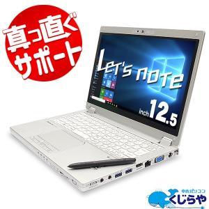 ノートパソコン 中古 Office付き SSD タッチパネル 第5世代 Corei5 Windows10 Panasonic Let'snote CF-MX4 EDCTS Core i5 4GBメモリ 12.5型 中古パソコン|pckujira