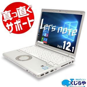 ノートパソコン 中古 Office付き 訳あり 第6世代 Corei5 高解像度 WUXGA Windows10 Panasonic Let'snote CF-SZ5 Core i5 4GBメモリ 12.1型 中古パソコン|pckujira