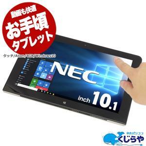 ■商品名:NEC VersaPro PC-VK16XT-N ■OS:Windows10 Pro 64...