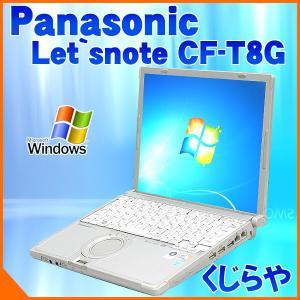 中古 ノートパソコン 安い Panasonic Let'snote CF-T8GW 2GBメモリ Core2Duo 160GB Windows7 KingsoftOffice2013|pckujira