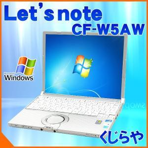 中古 ノートパソコン 安い Panasonic Let'snote CF-W5AW 1.5GB DVD再生 使用210時間 Windows7 Kingsoft Office付き|pckujira