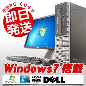 中古 デスクトップパソコン DELL OptiPlex 755SFF 22型ワイド液晶 1TB 2GB DVD鑑賞OK デュアルコア Windows7 KingsoftOffice2013