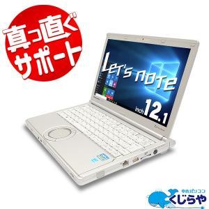ノートパソコン 中古 Office付き 訳あり 中古パソコン Windows10 Panasonic Let'snote CF-SX2J Core i5 4GBメモリ 12.1型 中古パソコン|pckujira