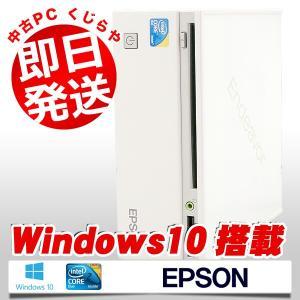 返品OK!安心保証♪ EPSON デスクトップパソコン 中古パソコン コンパクトデスク Endeavor ST125E Core2Duo 4GBメモリ Windows10 WPS Office 付き|pckujira