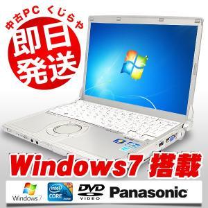 Panasonic ノートパソコン 中古パソコン Let'snote CF-S10C Core i5 訳あり 4GBメモリ 12.1インチワイド Windows7 MicrosoftOffice2010|pckujira