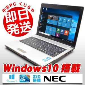 NEC ノートパソコン 中古パソコン VersaPro VK17H/B-D Core i7 4GBメモリ 12.1インチワイド Windows10 Kingsoft Office付き|pckujira