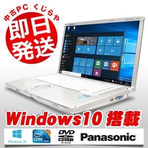 返品OK!安心保証♪ Panasonic ノートパソコン 中古 キーボード新品 Let'snote CF-B11AW Core i5 4GBメモリ 15.6インチワイド フルHD Win10 MicrosoftOffice2013|pckujira