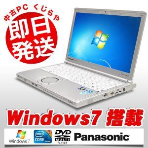 Panasonic ノートパソコン 中古パソコン Let'snote CF-SX2JDHYS Core i5 訳あり 4GBメモリ 12.1インチワイド Windows7 WPS Office 付き pckujira