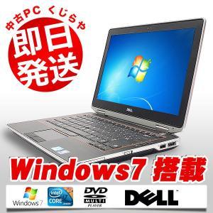 DELL ノートパソコン 中古パソコン 新品バッテリー Latitude E6320 Core i7 訳あり 4GBメモリ 13.3インチワイド Windows7 WPS Office 付き...