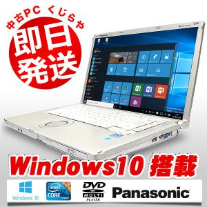 Panasonic ノートパソコン 中古パソコン Let'snote CF-B11TW Core i7 8GBメモリ 15.6型 フルHD Windows10 WPS Office 付き pckujira