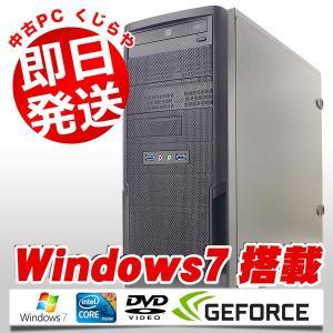 返品OK!安心保証♪ デスクトップパソコン 中古パソコン ゲーミングPC BTOパソコン Core i5 8GBメモリ Windows7 GTX645MicrosoftOffice2013|pckujira