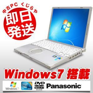 Panasonic ノートパソコン 中古パソコン Let'snote CF-W9J Core2Duo 訳あり 3GBメモリ 12.1インチワイド Windows7 Kingsoft Office付き pckujira