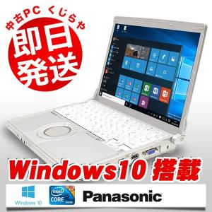 返品OK!安心保証♪ Panasonic ノートパソコン 中古パソコン 新品バッテリー Let'snote CF-N10 Core i5 4GBメモリ 12.1インチワイド Windows10 WPS Office 付き|pckujira