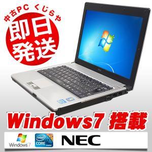 返品OK!安心保証♪ NEC ノートパソコン 中古パソコン VersaPro PC-VK17HB-D Core i7 訳あり 4GBメモリ 12.1インチ Windows7 MicrosoftOffice2010H&B|pckujira