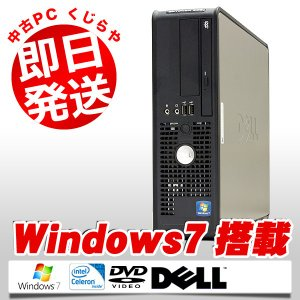 中古 デスクトップパソコン DELL Optiplex 380SFF Celeron 訳あり 1GBメモリ DVD-ROMドライブ Windows7 EIOffice付