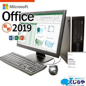 デスクトップパソコン 中古 正規 マイクロソフト office 2019 Home&Businnes...