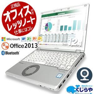 正規品MS Office付き ノートパソコン ビジネス用ならコレで決まり! Let'snote CF-SX2 SSD Corei5 4GBメモリ 12.1インチ Windows10 pckujira