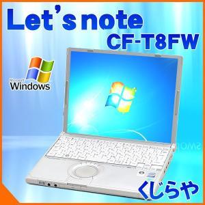 中古 ノートパソコン 安い Let's note CF-T8FW 2GB 160GB Core2Duo 12.1インチ Windows7 Kingsoft Office付き|pckujira