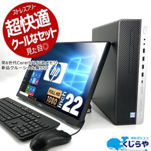 デスクトップパソコン 安い 中古パソコン 1TB 店長おまか...