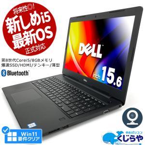 DELL ノートパソコン 中古パソコン 8GB テンキー Latitude E5520 Core i5 8GBメモリ 15.6インチ Windows7 WPS Office 付き...