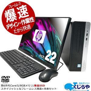 中古 デスクトップパソコン Windows10変更可能! DELL OptiPlex 390SFF Celeron Dual-Core 4GB 20型ワイド DVD再生 Windows7 Kingsoft Office付き