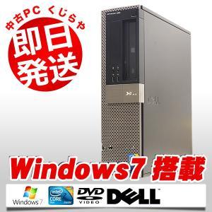 中古 デスクトップパソコン DELL OptiPlex 960DT デスクトップ本体 Core2Duo 訳あり 2GBメモリ DVD-ROMドライブ Windows7 EIOffice付