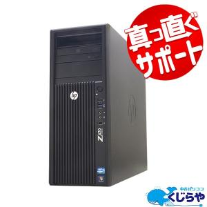 ■商品名:HP Compaq Z420 ■OS:Windows7 Professional 64bi...