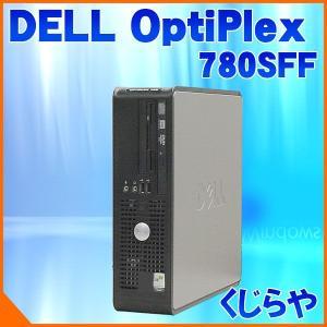 中古パソコン DELL OptiPlex780SFF 4GBDDR3メモリ Core2Duo 3.0Ghz DVDマルチ デスクトップ本体 Windows7 EIOffice 中古
