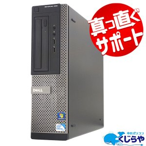 中古 デスクトップパソコン DELL OptiPlex 390DT Celeron Dual-Core 4GBメモリ DVD-ROMドライブ Windows10 Kingsoft Office付き
