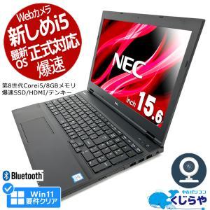 Panasonic ノートパソコン 中古パソコン フルHD 8GB Let'snote CF-B11シリーズ Core i5 訳あり 8GBメモリ 15.6インチ Windows10 Office 付き pckujira