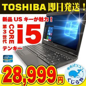 東芝 ノートパソコン 中古パソコン 新品USキー テンキー dynabook Satellite B552 Core i5 4GBメモリ 15.6インチ Windows10 WPS Office 付き...