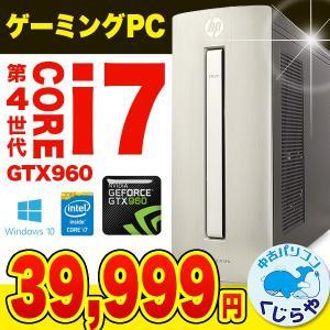 HP デスクトップパソコン ゲーミングPC GTX960 中古パソコン ENVY 750-070jp Core i7 訳あり 8GBメモリ Windows10 Office 付き|pckujira