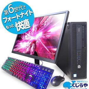 デスクトップパソコン 中古 Office付き ゲーミングPC SSD Windows10 DELL Optiplex Core i5 8GBメモリ 中古パソコン|pckujira