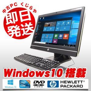 返品OK!安心保証♪ hp デスクトップパソコン 中古パソコン Compaq Pro6300 All-in-One Core i3 4GBメモリ 21.5型フルHD Windows10 MicrosoftOffice2007|pckujira
