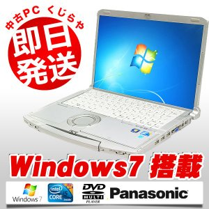 Panasonic ノートパソコン 中古パソコン Let'snote CF-F10 Core i5 4GBメモリ 14.1インチワイド Windows7 MicrosoftOffice2013|pckujira