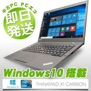 Lenovo ノートパソコン 中古パソコン ThinkPad X1 Carbon Core i5 4GBメモリ 14インチ Windows10 Kingsoft Office付き|pckujira
